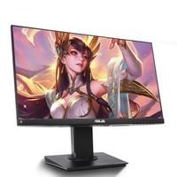 ASUS 华硕 VG249Q 24英寸 IPS显示器(1080P、144Hz、1ms、FreeSync)