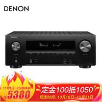 天龙(DENON)AVR-X2600H 音响 音箱 家庭影院7.2声道AV功放机 4K直通及升频 杜比全景声DTS:X蓝牙WIFI 黑色