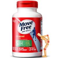 19日0点:Move  Free 益节维骨力氨糖软骨素 绿瓶180粒