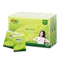 心相印 茶语丝享系列 迷你手帕纸 4层6片*24包 *2件