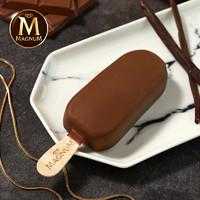 夢龍冰淇淋5種經典口味20支裝 香草松露巧克力冰激淋雪糕和路雪