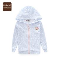 binpaw 女童韓版透氣鏤空衫連帽外套