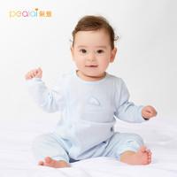 佩愛新生嬰兒連體衣女春秋裝嬰幼兒衣服薄款男寶寶爬服長袖哈衣棉