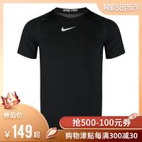 NIKE 耐克 838094-010 男士T恤