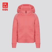 UNIQLO 優衣庫 男童/女童 彈力運動連帽外套(長袖) 420967