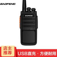 宝锋(BAOFENG) BF-888S PLUS旗舰版对讲机