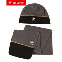 探路者帽子圍巾套裝男女士秋冬保暖長毛絨帽子圍巾KELE90401