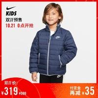 Nike 耐克 HA5470 24/7 幼童羽絨服