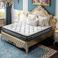 Slumberland 斯林百兰 圣詹姆斯宫升级款 乳胶弹簧床垫 180*200*26cm