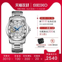 SEIKO精工手表男士日本機械表鋼帶男表SSA213J1