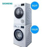 SIEMENS 西门子 WM14P2602W+WT47W5601W 洗烘套装