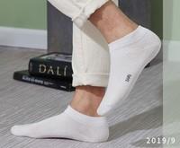 DAPU 大樸 AD0W01102 男士冬季襪子 5雙裝 均碼