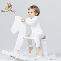 CLASSIC TEDDY精典泰迪 兒童內衣套 *3件
