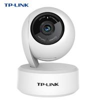 TP-LINK TL-IPC43AN-4 安防监控器300万像素家用无线摄像头