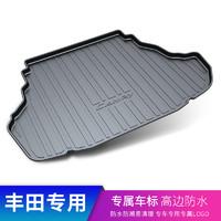 点缤 丰田系列后备箱垫 TPO材质