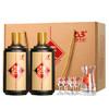 酒匪三爺醬香型白酒整箱禮盒純糧食原漿高粱高度老酒荷花酒水白酒 500mlX2瓶