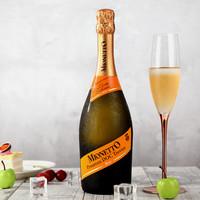 意大利原瓶進口紅酒 漢凱魅力普洛賽克Prosecco干型起泡氣泡葡萄酒750ml *2件