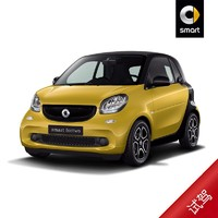 smart fortwo 試駕訂金