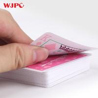 Wangjing Poker 望京扑克 扑克牌