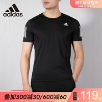 Adidas阿迪達斯男裝2019夏季新款半袖休閑運動訓練短袖T恤DX1312