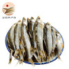 峰潤 三峽淡水野生刁子魚250g 新鮮干貨風干咸魚 小魚干