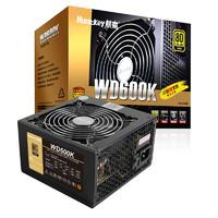 Huntkey 航嘉 WD600K 額定600W臺式機電源