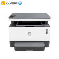 HP 惠普 Laser NS MFP 1005c 智能閃充激光打印機一體機