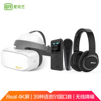 VR眼镜 体感游戏机 智能3D头盔