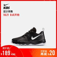 Nike 耐克官方NIKE TEAM HUSTLE QUICK (PS)  幼童运动童鞋922681
