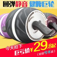 健腹輪腹肌輪正品巨輪彈簧靜音健腹輪家用腹部回彈健身輪男女通用