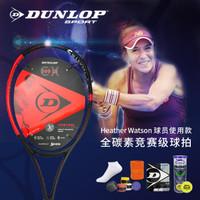 DUNLOP登路普全碳素单人网球拍邓禄普男女通用专业比赛训练球拍 CX 200 LS G2未穿线
