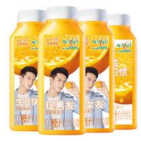 限地区:味全 每日C橙汁 100%果汁 300ml*4