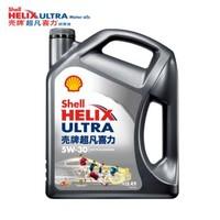 21日0點 : 途虎養車 汽車小保養套餐 殼牌機油+機油濾清器+含工時 新灰殼 全合成 0W-30 4L+2L