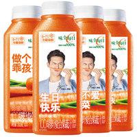 限地区:味全 每日C胡萝卜复合果蔬汁 100%果汁 300ml*4瓶 *9件