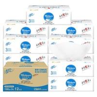 21日10点、88VIP : 清风 鼻子亲亲系列 乳霜纸 3层100抽*12包(166*206mm) *2件 +凑单品