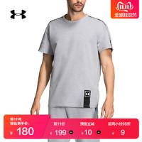 安德瑪 UA男子 字母條紋運動訓練短袖T恤-1333577