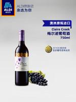 ALDI奧樂齊澳洲進口梅洛葡萄酒干紅750ml