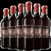 中糧長城(GreatWall)紅酒 星級系列 五星赤霞珠干紅葡萄酒 整箱裝 750ml*6瓶