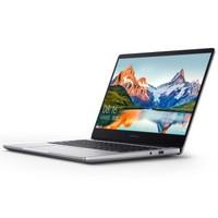 百亿补贴:Redmi 红米 RedmiBook 14 14英寸笔记本电脑(R5-3500U、8GB、512GB)