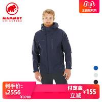 MAMMUT/猛犸象 男士防水透氣輕量單層沖鋒衣硬殼夾克