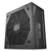 21日0點 : COOLERMASTER 酷冷至尊 額定650W V650游戲電源