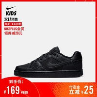 Nike 耐克官方NIKE SON OF FORCE (GS)大童运动童鞋615153