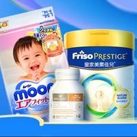 双11预售、促销活动:天猫国际 母婴预售会场
