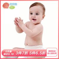 贝贝怡 新生儿用品婴儿纯棉纱布尿布 *4件