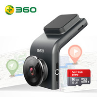 360行车记录仪 G300P  含16G存储卡