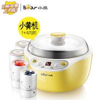 小熊酸奶机 SNJ-B10K1 家用全自动 不锈钢内胆 恒温智能定时 陶瓷分杯米酒机发酵机