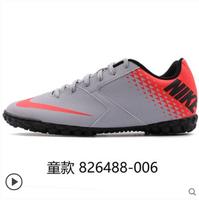 NIKE 耐克 BOMBA TF 826486 男士足球鞋