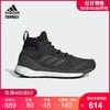 阿迪達斯 adidas TERREX FREE HIKER 登山鞋男子戶外徒步鞋D98046