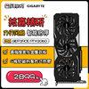 技嘉 RTX2060 GAMING OC PRO 6G 臺式電腦游戲顯卡 獨立顯卡