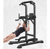天美健 T055a 引體向上器室內單杠雙杠多功能綜合訓練器